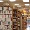 Librairie Côte-Nord - Photo 2
