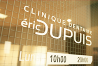 Clinique Dentaire Eric Dupuis - Photo 1