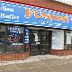 India Fusion Buffet - Restaurants - 519-650-5400