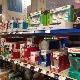 Bowser Builder's Supply - Distribution Centres - 250-757-8442