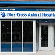 Blue Cross Animal Hospital - Veterinarians - 416-469-1121