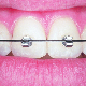 Centre Dentaire Patrick Canonne - Photo 10