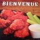 Ailes Buffalo Restaurant - Restaurants - 819-371-2091