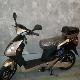 Daniel Bicycle Scooters Électriques - Magasins de vélos - 514-996-4356