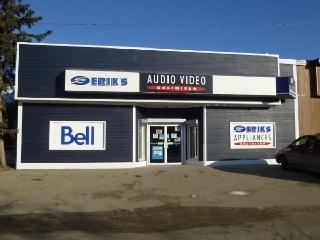 Erik's Audio Video Unlimited - Photo 1