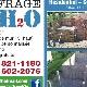 Coffrage H2O - Coffrage à béton et accessoires - 450-821-1180