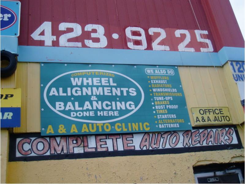 A & A Auto Clinic - Photo 1