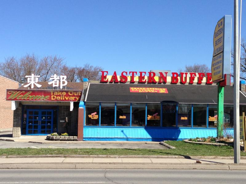 Chinese Restaurants On Niagara Falls Blvd