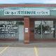 Clinique Vétérinaire De Sorel Inc - Médicaments pour animaux et bestiaux - 450-780-0048