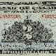 Monnaie-Timbre De La Capitale (The Canadian Numismatic Company) - Fournitures et marchands de pièces de monnaie - 418-628-2351