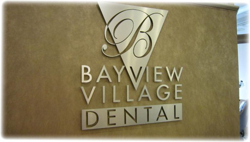 Bayview Village Dental Associates - Photo 3
