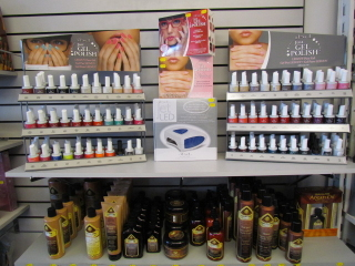 Bytown Beauty Supply - Photo 2