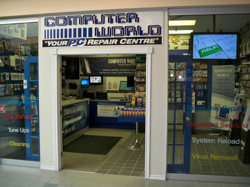 Computer World - Photo 1