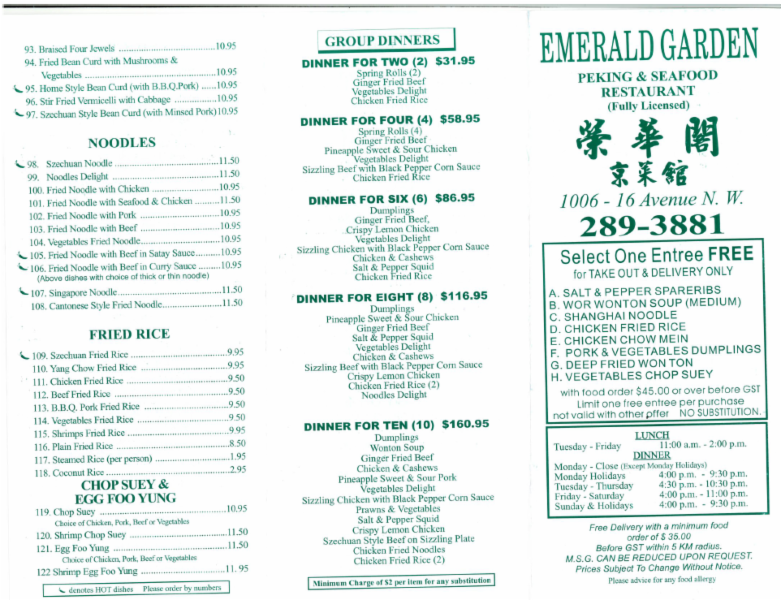 Emerald Garden Restaurant Inc - Photo 1