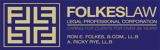 Ron E Folkes - Photo 1