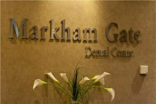 Markham Gate - Photo 6