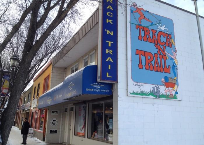 Track'n Trail - Photo 4
