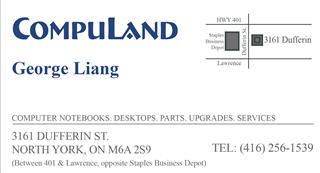 Compuland Inc - Photo 2