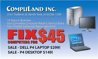 Compuland Inc - Photo 1