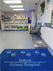 Selkirk Animal Hospital - Photo 5