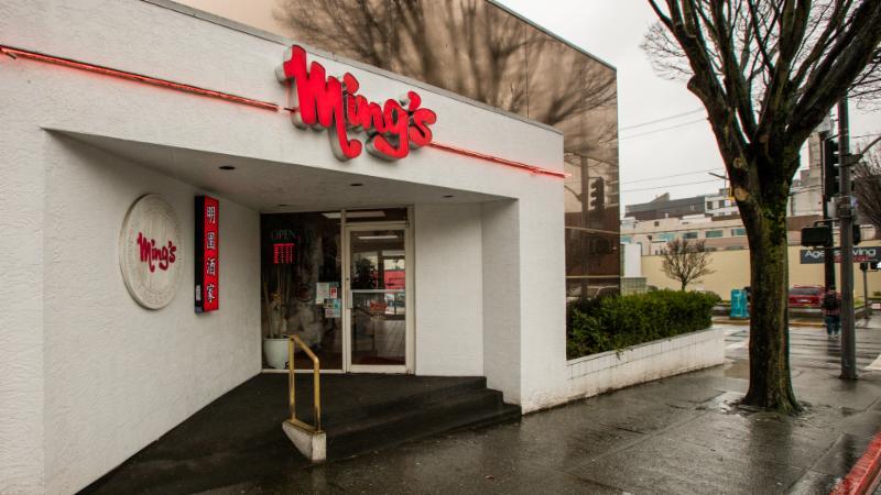 Ming's Restaurant - Photo 1