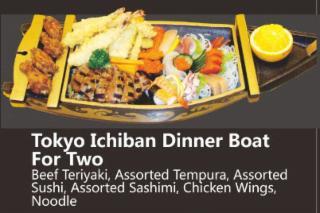 Tokyo Ichiban Japanese Restaurant - Photo 3
