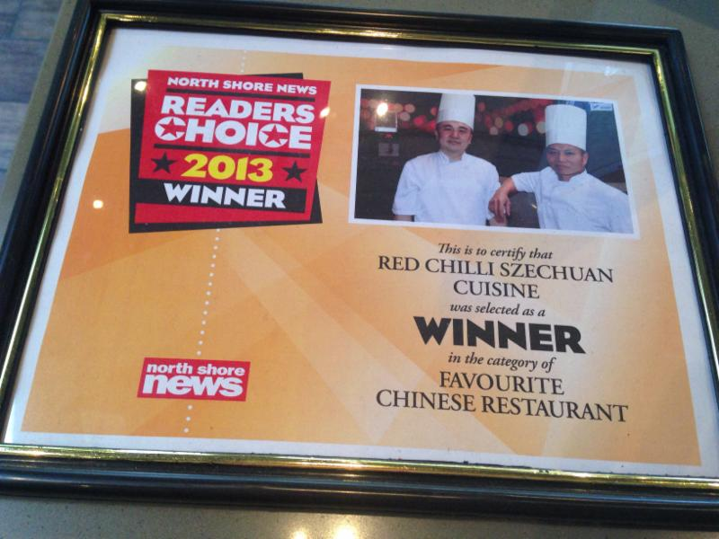 Red Chilli Szechuan Restaurant Ltd - Photo 1