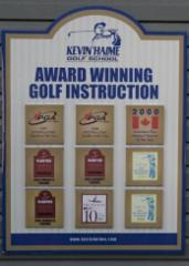 Kevin Haime Golf Centre - Photo 9