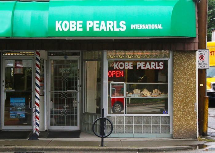 Kobe Pearls International - Photo 4