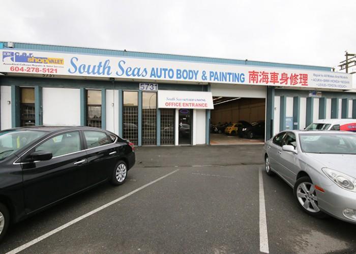 South Seas Auto Body Co Ltd - Photo 4