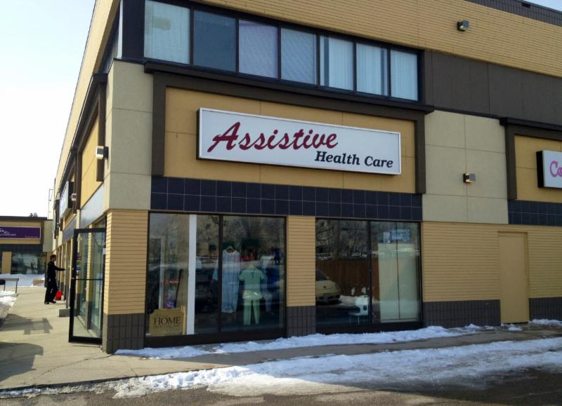 Assistive Health Care Inc - Photo 2