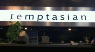 Temptasian Restaurant - Photo 1