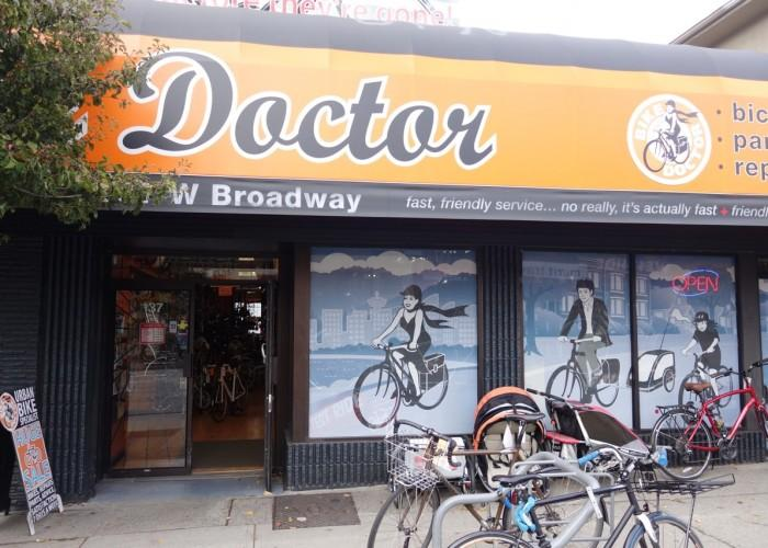 Bike Doctor - Photo 4