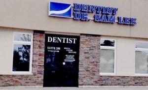 Lee Sam W S Dr (D P Corp) - Photo 1