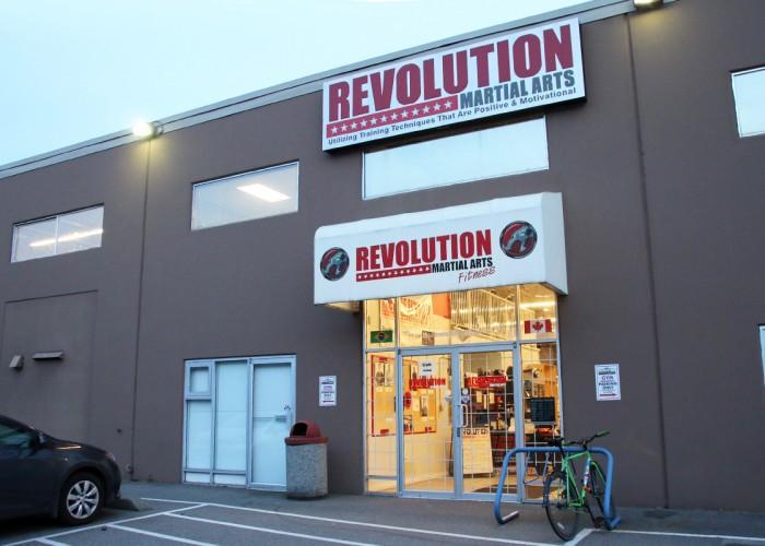 Revolution Mix Martial Arts - Photo 4