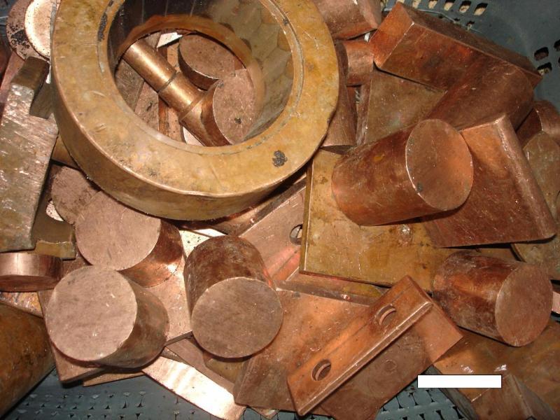 Global Metals & Iron - Photo 1