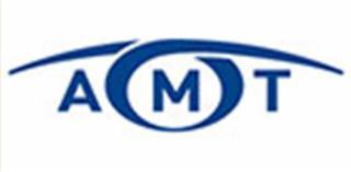 Agence Métropolitaine de Transport - Photo 1
