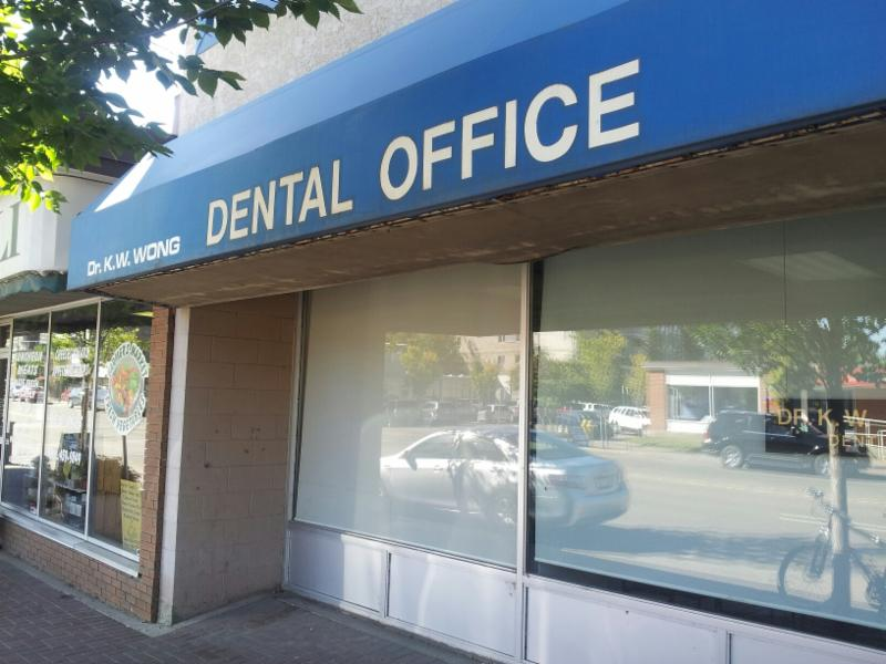 Wild Rose Dental - Photo 1