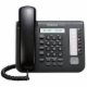 dpt Communications - Phone Equipment, Systems & Service - 506-386-2199
