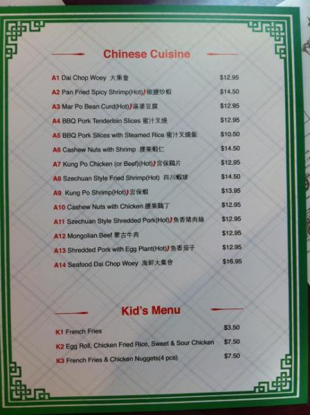 Fung Wah Restaurant Ltd - Photo 3