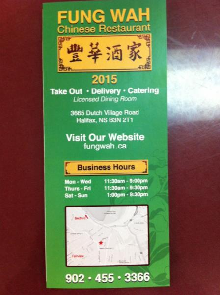 Fung Wah Restaurant Ltd - Photo 1