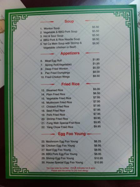 Fung Wah Restaurant Ltd - Photo 4