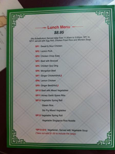 Fung Wah Restaurant Ltd - Photo 6