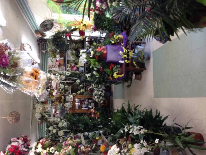 Trites Flower Shop - Photo 1