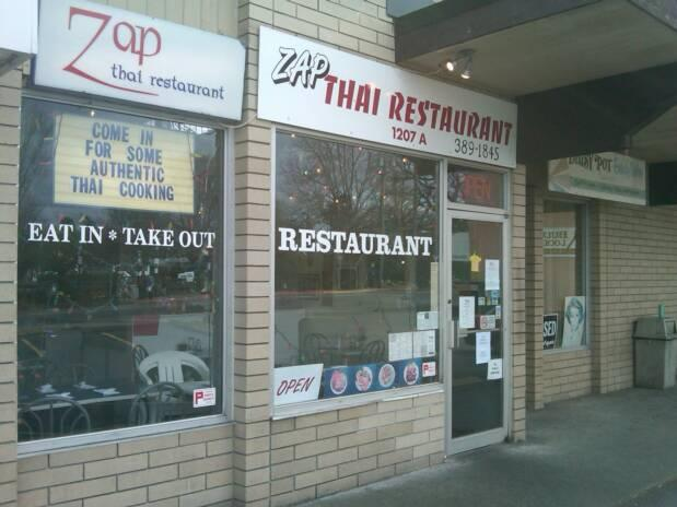 Zap Thai Restaurant - Photo 1