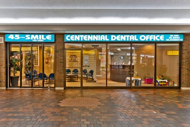 Centennial Dental Office - Photo 1