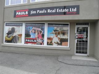 Jim Pauls Real Estate Ltd - Photo 7