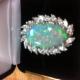 Western Gem Laboratory - Grossistes de bijoux - 204-957-0363