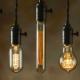 Eclairage Québec - Magasins de luminaires - 514-937-2838