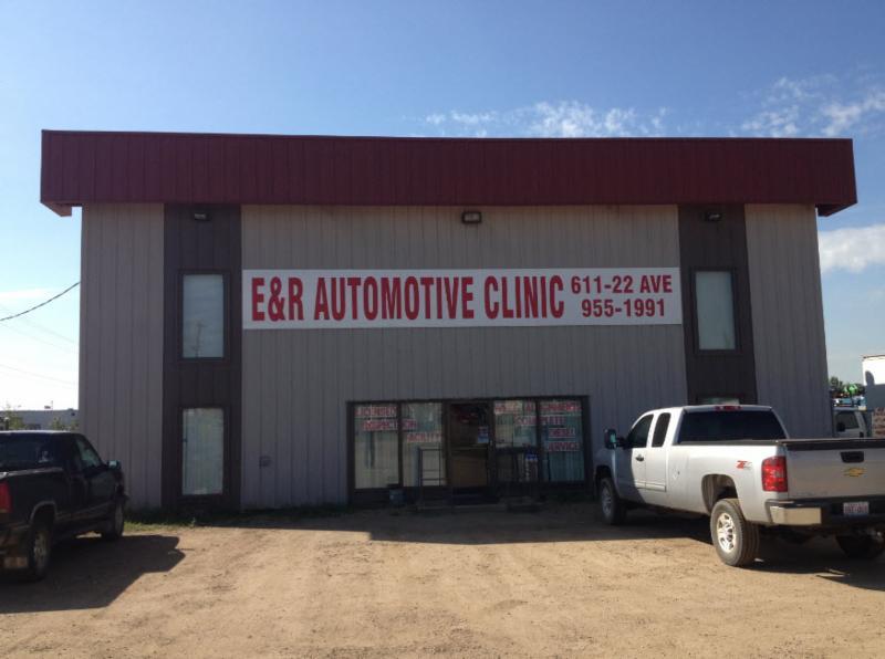 E & R Automotive Clinic - Photo 1